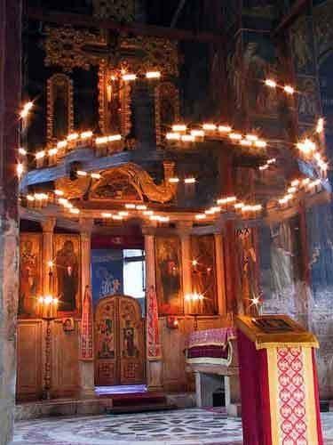 orthodox pulpit